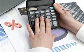 内资企业所得税的汇算